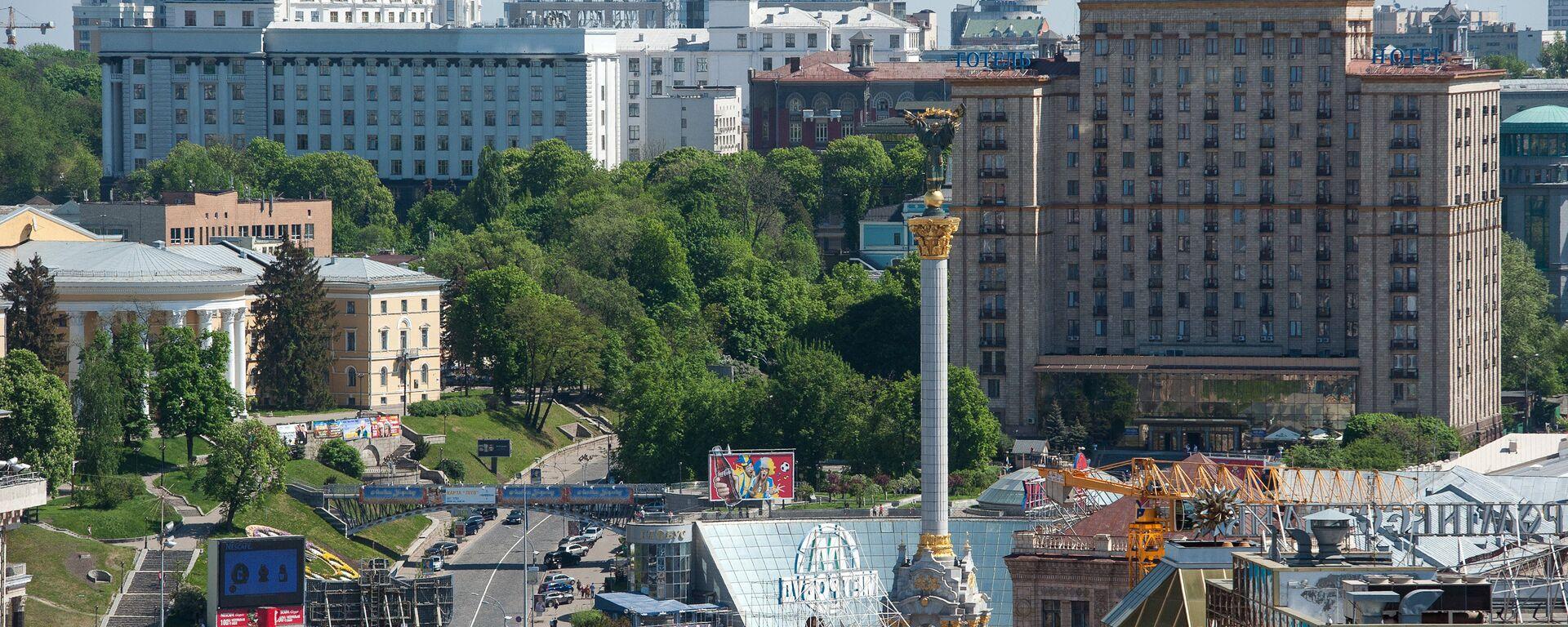 Trg nezavisnosti u Kijevu - Sputnik Srbija, 1920, 05.09.2021