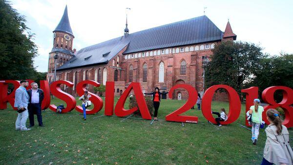 Svetsko prvenstvo fudbalu u Rusiji  - promocija u Kalinjingradu pored Kinisberg katedrale - Sputnik Srbija