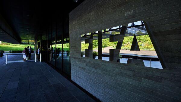 Седиште ФИФА у Цириху - Sputnik Србија