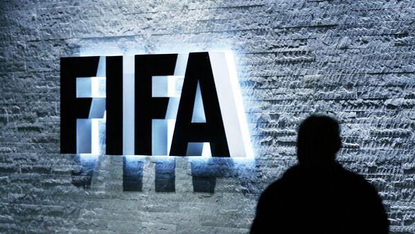 Sedište FIFA u Cirihu - Sputnik Srbija