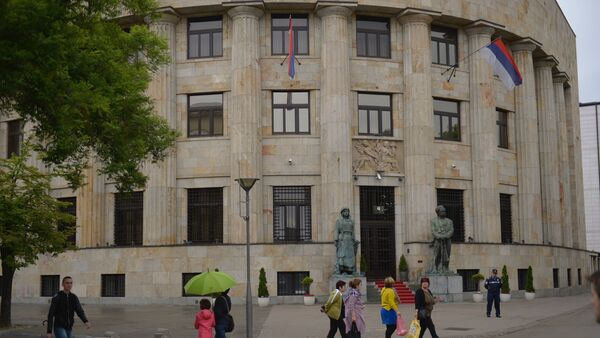 Banjaluka, zgrada Predstavništva - Sputnik Srbija