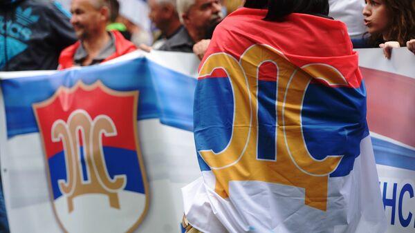 Присталице опозиције на протесту у Бањалуци - Sputnik Србија