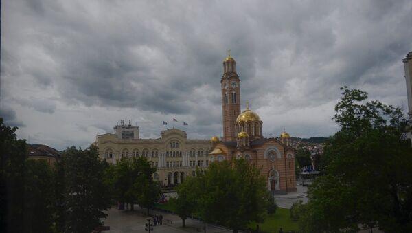 Centar Banjaluke - Sputnik Srbija
