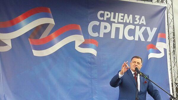 Milorad Dodik na mitingu u Banjaluci, 14. maja 2016 - Sputnik Srbija
