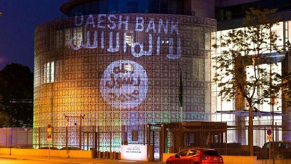 Banka DAEŠ-a, Berlin, performans - Sputnik Srbija