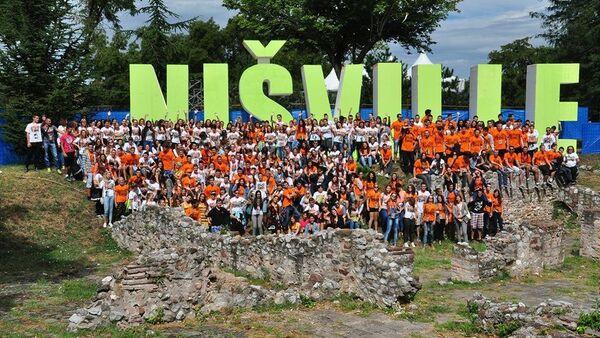 Nišvil - Sputnik Srbija
