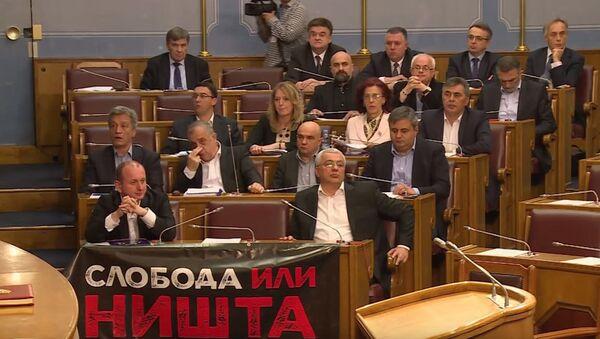 Skupština Crne Gore - Sputnik Srbija