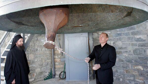 Владимир Путин у посети Светој гори 2005 године - архивска фотографија - Sputnik Србија