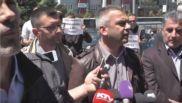 Protesti novinara u Prištini zbog RTK - Sputnik Srbija