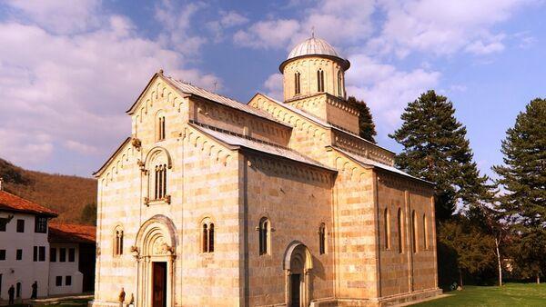 Manastir Visoki Dečani - Sputnik Srbija
