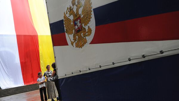 Zastave Južne Osetije i Rusije - Sputnik Srbija
