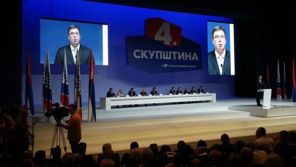 Изборна скупштина СНС - Sputnik Србија