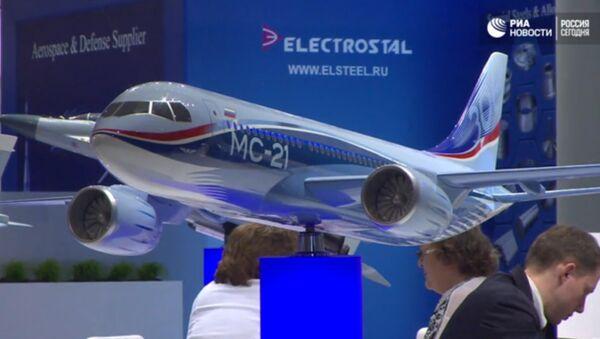 Ruski avion MS-21 na štandu aeromitinga u Berlinu - Sputnik Srbija