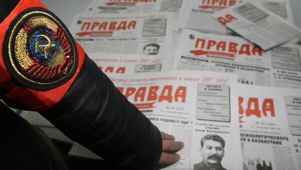 Правда новине - Sputnik Србија