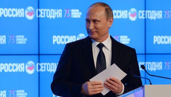 Владимир Путин у посети Русија севодња - Sputnik Србија