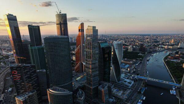 Moskva siti - Sputnik Srbija
