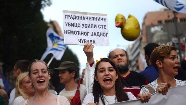 Протест у Београду против рушења у Савамали - Sputnik Србија