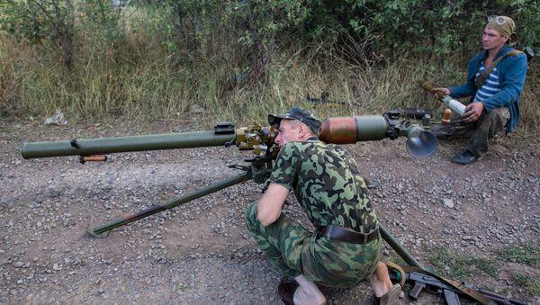 Situacija u Donjeckoj oblasti - Sputnik Srbija