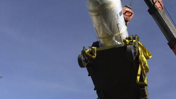 Америчка нуклеарна бомба - Sputnik Србија