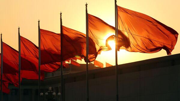Crvene zastave u sumrak - Sputnik Srbija