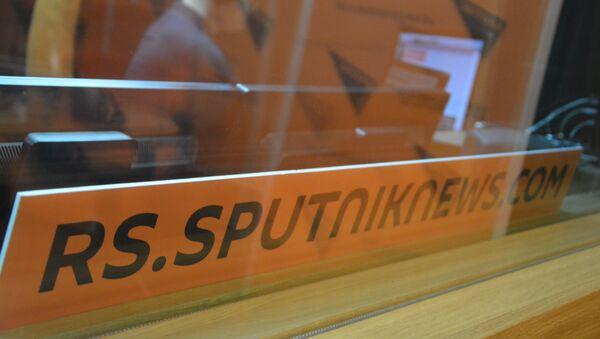 Sputnjik - Sputnik Srbija