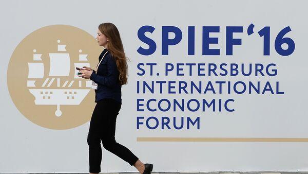 Peterburški međunarodni ekonomski forum - Sputnik Srbija