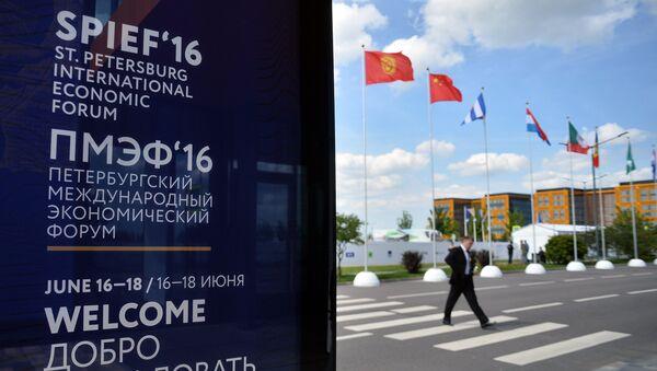 Међународни економски форум у Санкт Петербургу - Sputnik Србија
