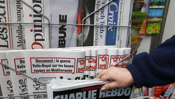 "Француски сатирични часопис ""Шарли ебдо"" - Sputnik Србија"