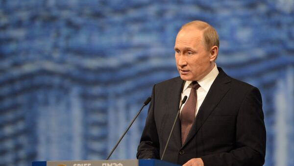 Председник Русије Владимир Путин другог дана Петербуршког форума - Sputnik Србија