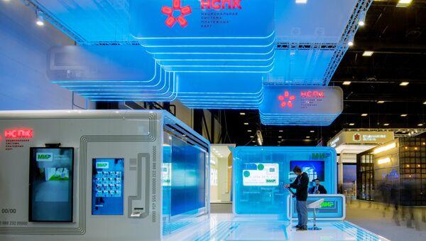 XX Peterburški međunarodni ekonomski forum - Sputnik Srbija