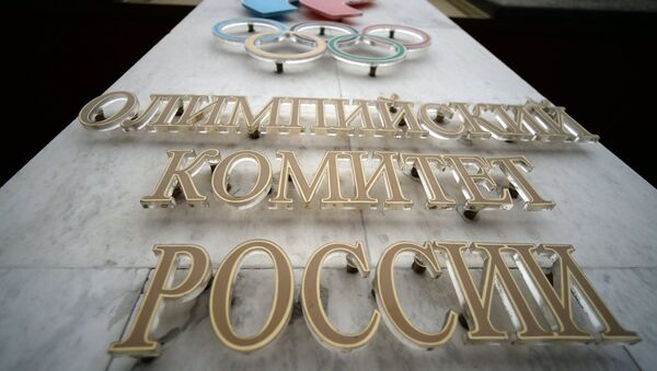 Olimpijski komitet Rusije - Sputnik Srbija