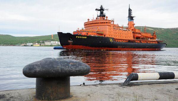 Deset najmoćnijih ledolomaca na svetu - Sputnik Srbija