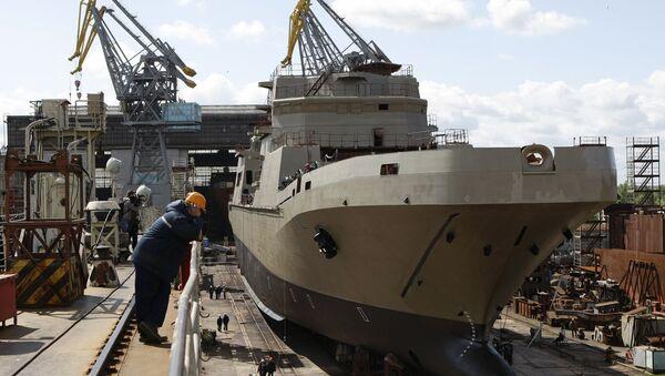 Brodogradilište Jantar - Sputnik Srbija