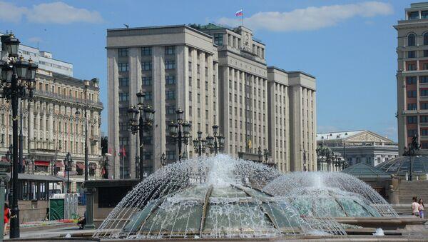 Pogled na zdanje ruske državne Dume u Moskvi - Sputnik Srbija