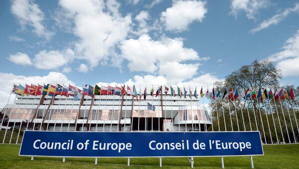 Zastave evropskih zemalja ispred zgrade Saveta Evrope u Strazburu - Sputnik Srbija