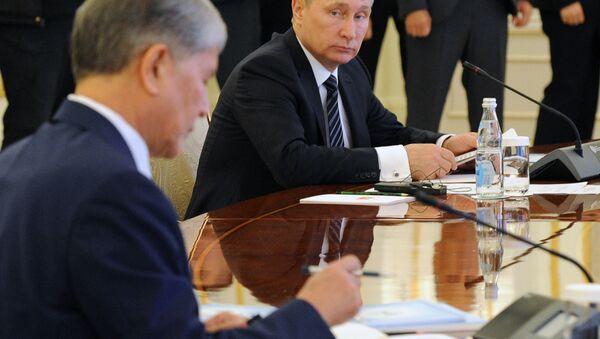 Predsednik Rusije Vladimir Putin tokom sastanka lidera ŠOS-a - Sputnik Srbija