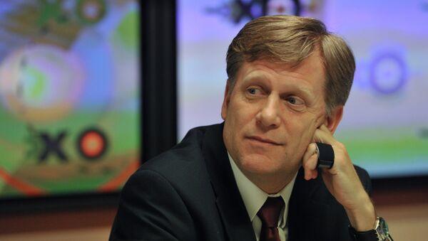Бивши амбасадор САД у Русији Мајкл Мекфол - Sputnik Србија