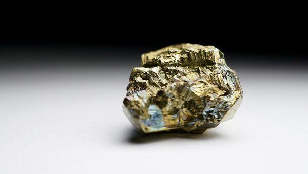 Grumen zlata - Sputnik Srbija