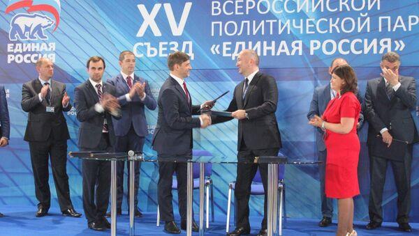 Представници СНП-а и Јединствене Русије потписали споразум о сарадњи. - Sputnik Србија