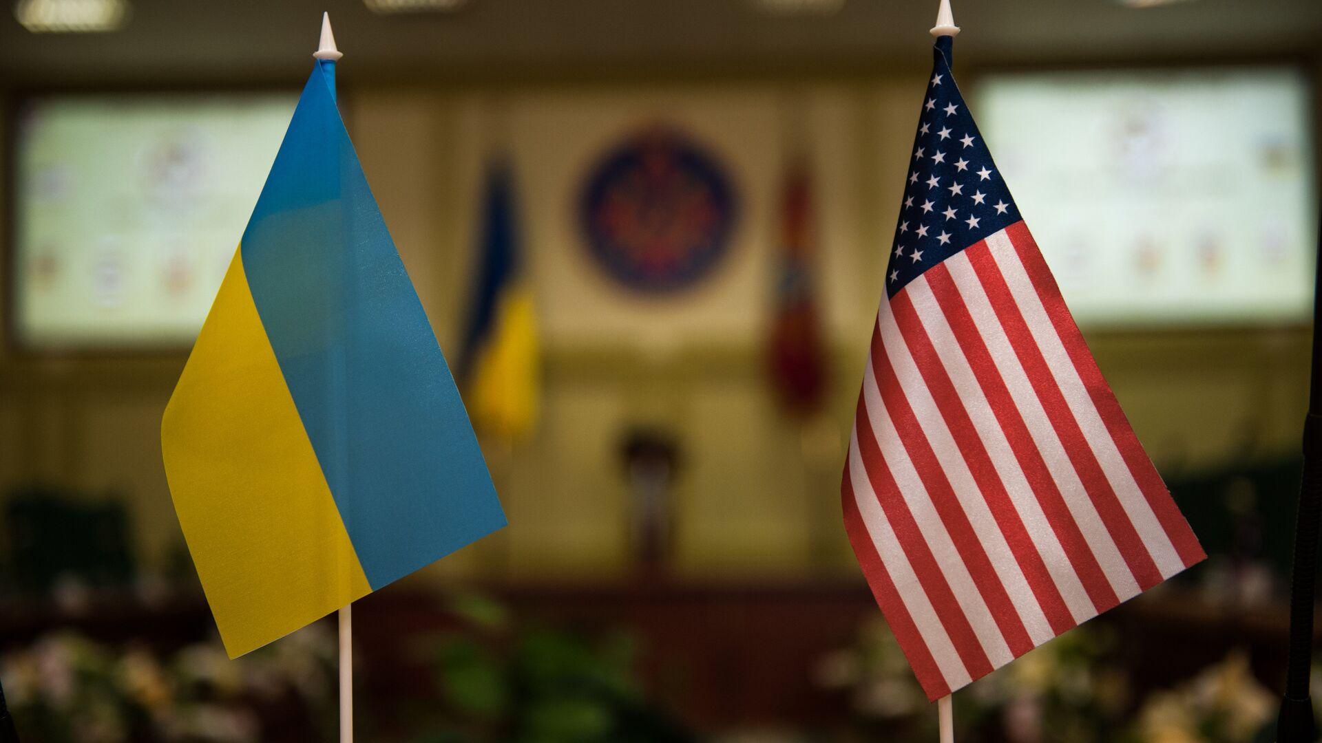 Zastave SAD  i Ukrajine - Sputnik Srbija, 1920, 31.08.2021