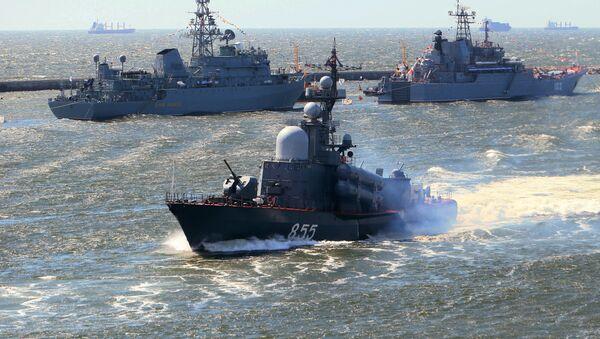 Ракетни брод Чувашија Балтичке флоте током генералне пробе параде за Дан морнарице Русије - Sputnik Србија