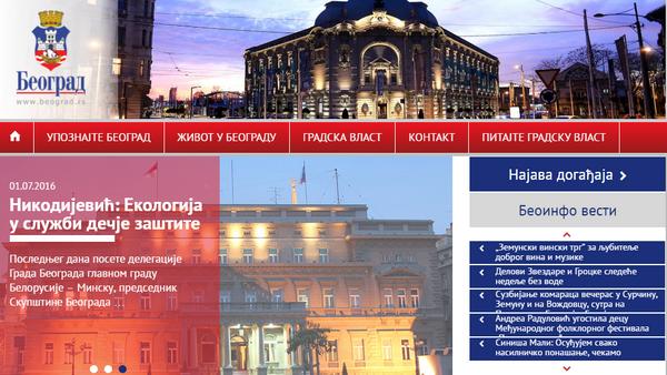 Skrinšot portala - Sputnik Srbija