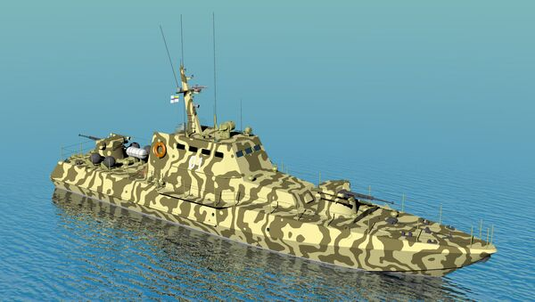 Украјински патролни оклопни брод - модел - Sputnik Србија