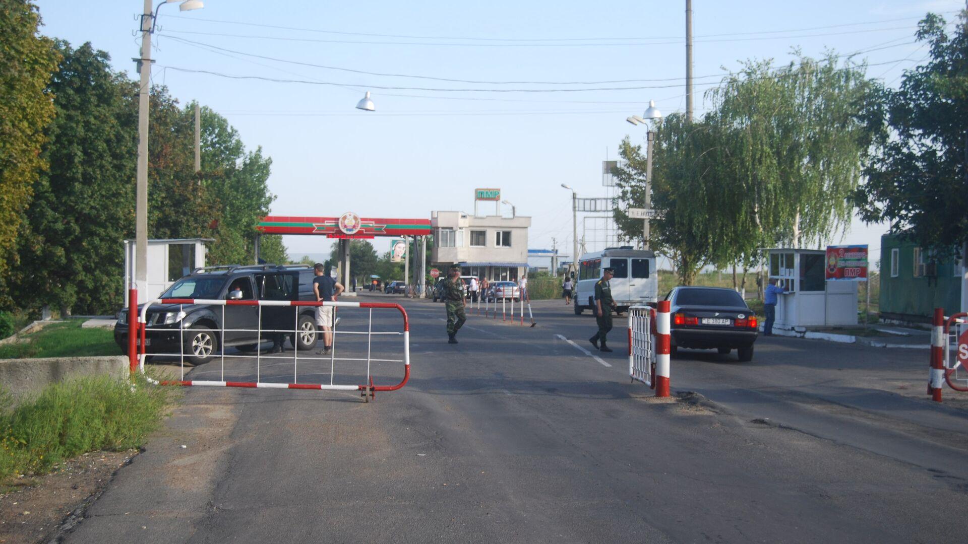 Granica između Pridnjestrovlja i Moldavije - Sputnik Srbija, 1920, 01.09.2021