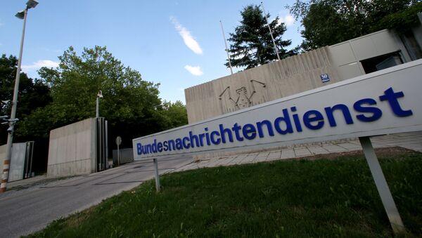 Sedište nemačke obaveštajne službe BND - Sputnik Srbija