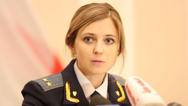 Tužiteljka Krima Natalija Poklonska - Sputnik Srbija