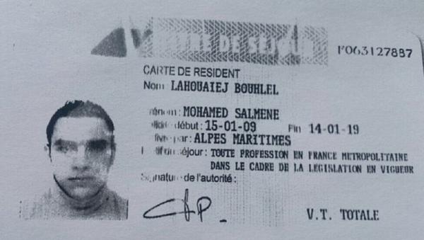 Muhamed Lauež Bulel - Sputnik Srbija