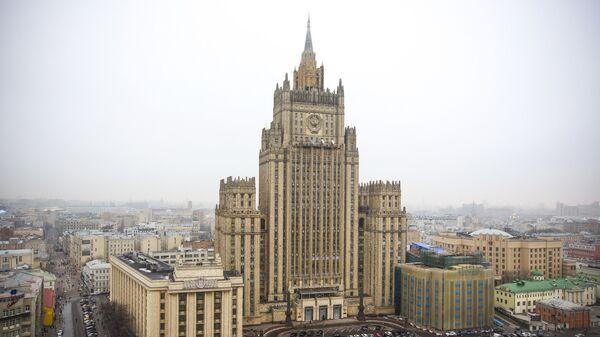 Министарство иностраних послова Руске Федерације - Sputnik Србија