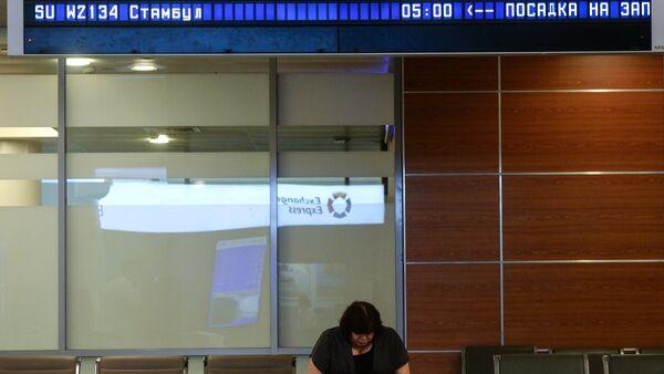 """Avio-kompanija """"Aeroflot"""" otkazala let SU2134 na relaciji Moskva-Istanbul - Sputnik Srbija"""