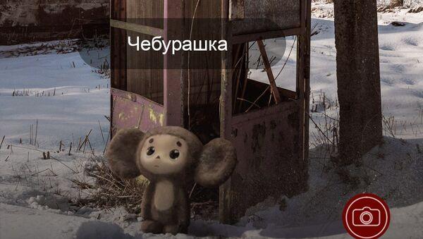 Sovjetski Pokemon Go - Sputnik Srbija